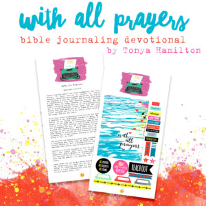 WithAllPrayers_preview