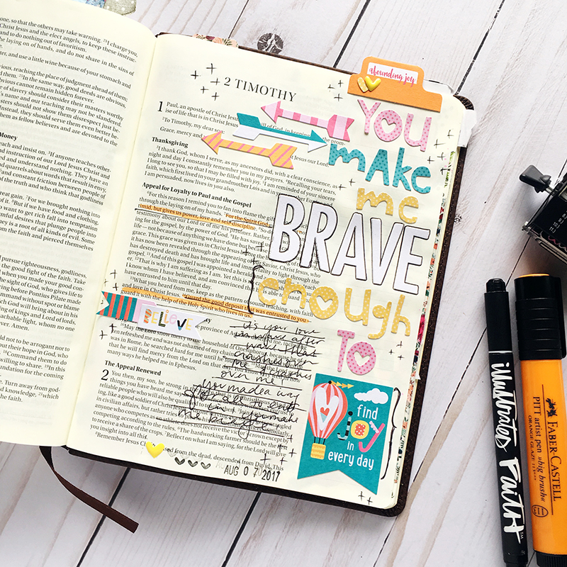 Bible journaling entry by Bailey Robert | Words of Worship: You Make Me Brave