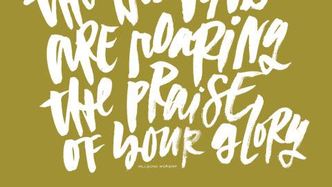 Sunday Inspiration from Hillsong Worship